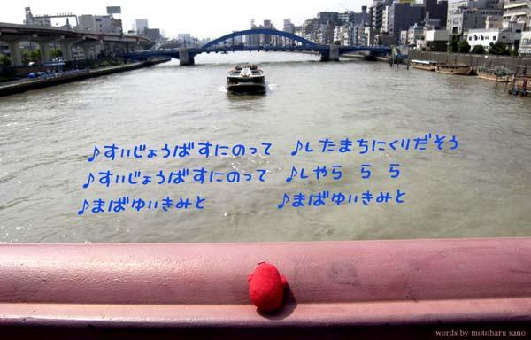 b0046465_1714398.jpg