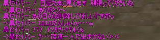 b0036369_18274114.jpg