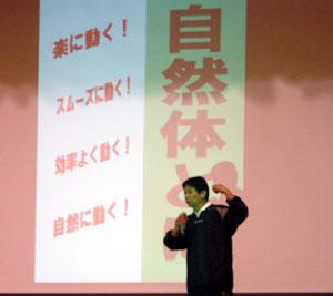 中学生女子&指導者講習会_c0000970_9521312.jpg