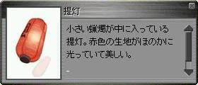 b0032787_0402182.jpg