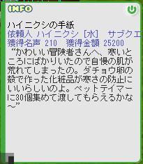 b0037097_122079.jpg