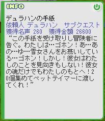 b0037097_12224926.jpg