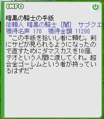 b0037097_12235869.jpg
