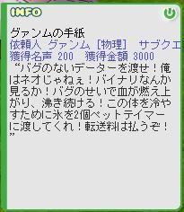 b0037097_1225579.jpg