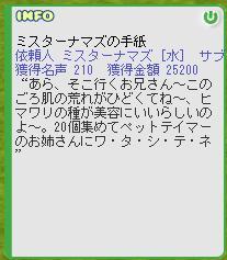 b0037097_1226075.jpg