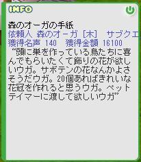 b0037097_1227219.jpg
