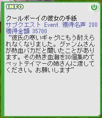 b0037097_12321384.jpg
