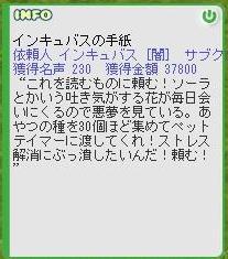 b0037097_1237039.jpg