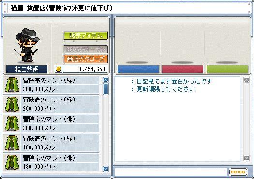b0039021_10315835.jpg