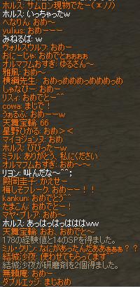 b0015223_11191621.jpg