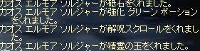 b0011730_20173293.jpg