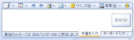 b0044343_124682.jpg