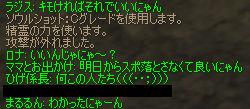 b0046950_15204140.jpg