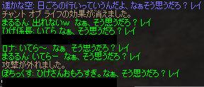 b0046950_15233760.jpg