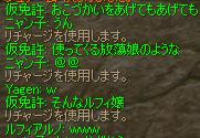 a0030061_16545575.jpg