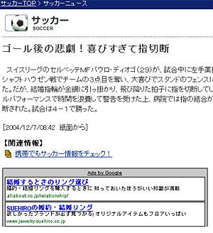 b0039876_22173357.jpg
