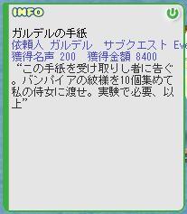 b0037097_10125714.jpg
