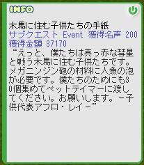 b0037097_10195070.jpg