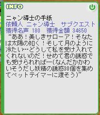 b0037097_1081993.jpg