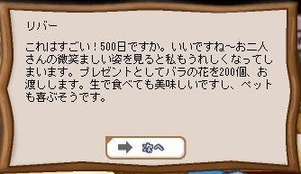 b0027699_5483921.jpg