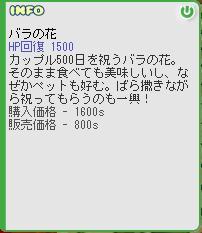 b0027699_5485834.jpg
