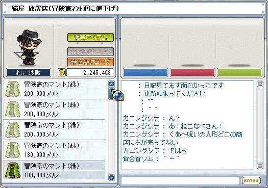 b0039021_1031634.jpg