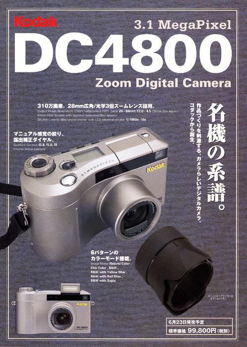 b0058021_1881060.jpg