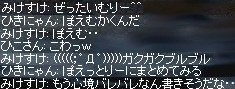 c0007751_9535235.jpg