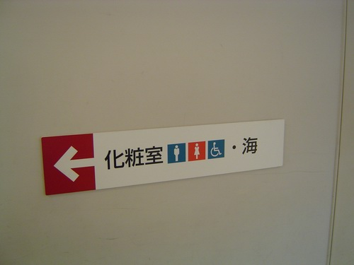 熊野な古道で世界遺産(2004年のガリリン編)_c0001670_16474817.jpg
