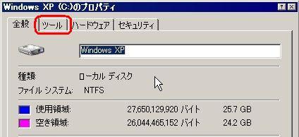 b0062478_19312932.jpg