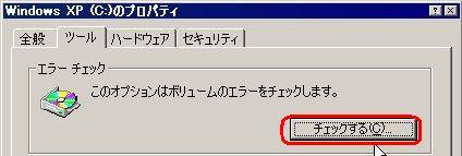 b0062478_19324257.jpg