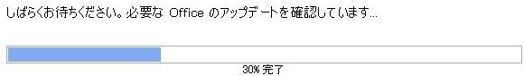 b0062478_1948238.jpg
