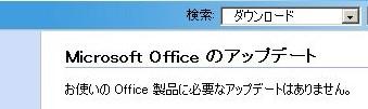 b0062478_19491013.jpg