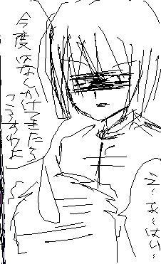 b0029782_014131.jpg