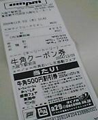 b0044209_12201391.jpg