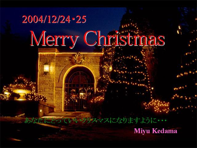b0038412_1675743.jpg