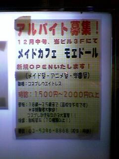 a0002735_12313660.jpg
