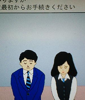 b0025946_0415668.jpg