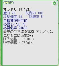b0067050_358488.jpg
