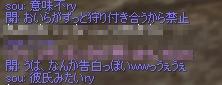 b0060355_9143653.jpg