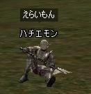 b0060355_9261254.jpg