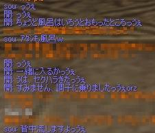 b0060355_9303538.jpg