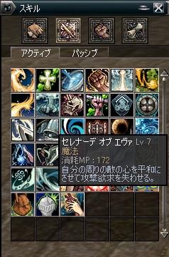 b0060355_941426.jpg