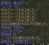 a0030061_17534540.jpg