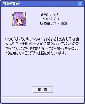 b0043865_22455661.jpg