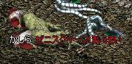 b0050075_1949957.jpg