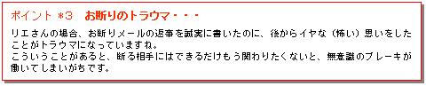 b0034895_18421096.jpg