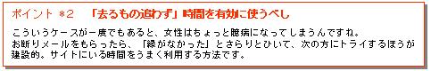 b0034895_1842357.jpg