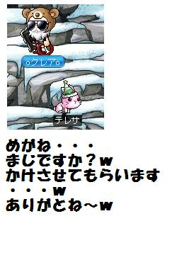 b0009402_19574265.jpg