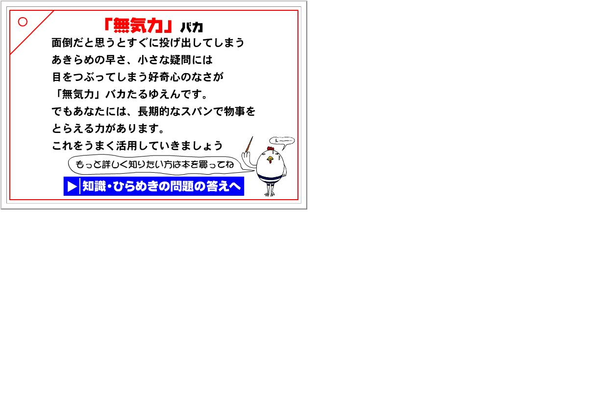 b0015503_1594289.jpg